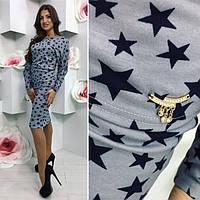 Женский костюм звезды с юбкой