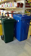 Контейнер для мусора на колесах 240л, фото 3
