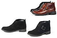 """Осенние женские ботиночки Модель """"6367"""""""