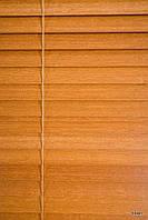 Жалюзи  деревянные в Украине производство под заказ приглашаем дилеров