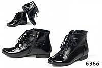 """Осенние женские ботиночки модель """"6366"""""""