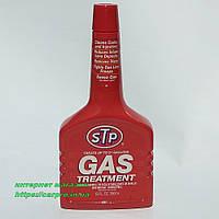 Комплексный очиститель топливной системы STP Gas Treatment