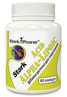 Alpha Lipoic Acid (ALA) 200 мг Stark Pharm 60 капсул