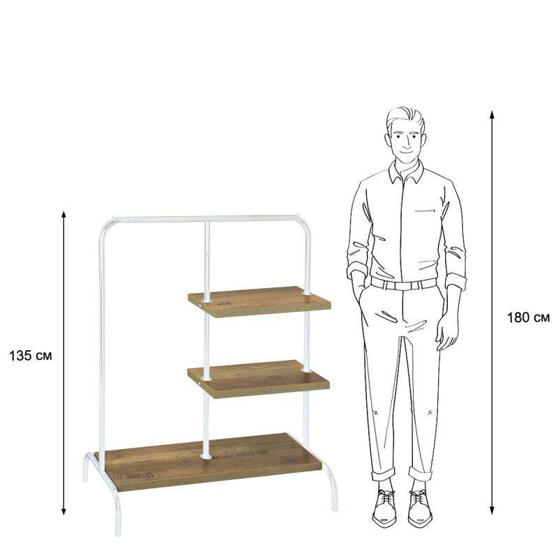 Стойка для одежды Лофт 5 белая (металл/дерево)