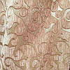 Мебельная ткань обивочная шенилл с люрексовой ниткой ширина ткани 150 см сублимация3062-беж