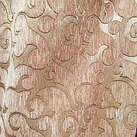 Мебельная ткань обивочная шенилл с люрексовой ниткой ширина ткани 150 см сублимация3062-беж, фото 1