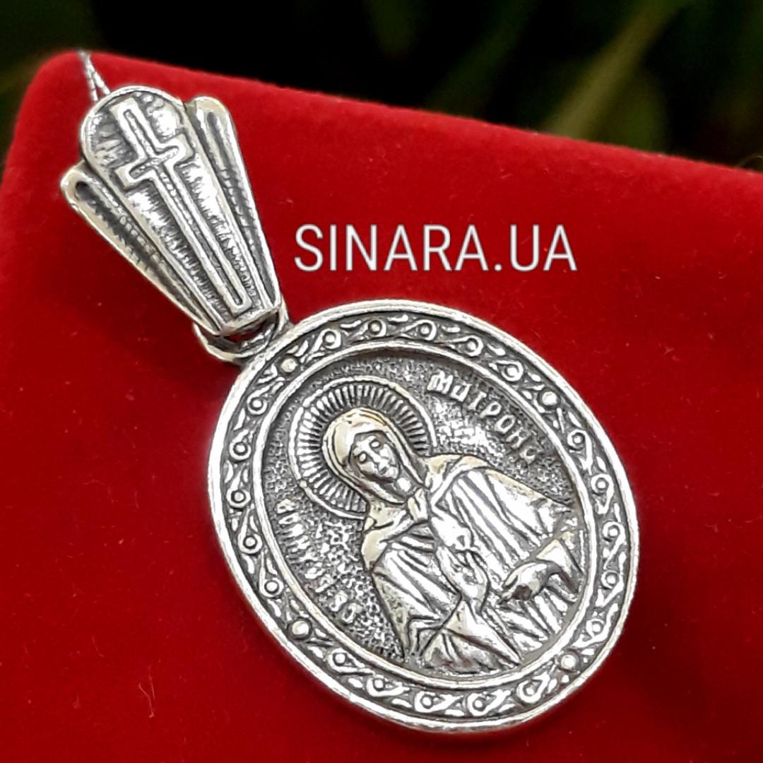 Серебряная иконка Святая Матрона