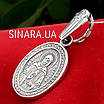 Серебряная иконка Святая Матрона, фото 3