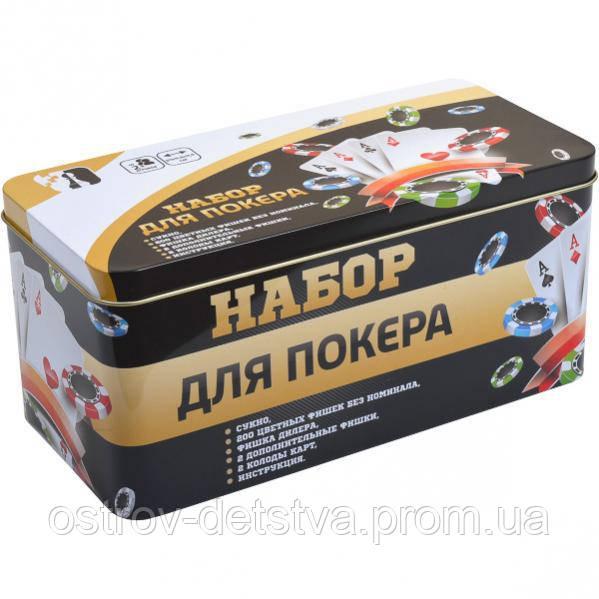 """Набор для покера, 200 фишек - """"Остров Детства"""" Интернет магазин:Канцтовары и Игрушки.Для послушных детей и заботливых родителей! в Одессе"""