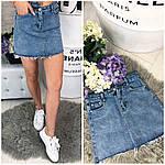 Женская джинсовая юбка, фото 2