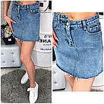 Женская джинсовая юбка, фото 3