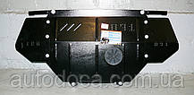 Захист картера двигуна Audi 80 (B3) 1988-