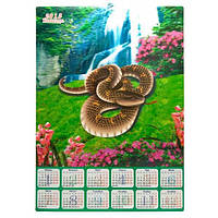 """Календарь объемный 3D """"Змея"""" 2013 (46,5х34 см) , Уцененный товар"""