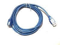 Удлинитель Gresso USB 2.0 AM/AF 3м 2 феррита ( usb кабель )