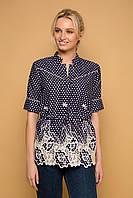 Хлопковая женская блуза в горошек Кати темно-синяя
