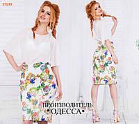 63b71257604 Платье женское летнее шифоновое оптом в Украине. Сравнить цены ...