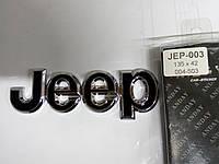 Надпись JEEP  135х42 мм
