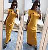 Длинное платье с коротким рукавом / трикотаж / Украина