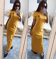 Длинное платье с коротким рукавом / трикотаж / Украина, фото 1