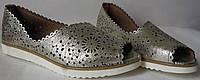 Valentino женские кожаные летние туфли перфорация балетки светлое золото в стиле Валентино