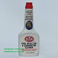 Очиститель (промывка) инжекторов и карбюратора STP Fuel Injector & Carburetor Cleaner, фото 1