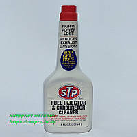 Очиститель (промывка) инжекторов и карбюратора STP Fuel Injector & Carburetor Cleaner