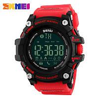Электронные наручные спортивные часы SKMEI #1227 (мульти-смарт)