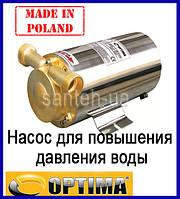 Насос для повышения давления воды Optima 1.5 атм.
