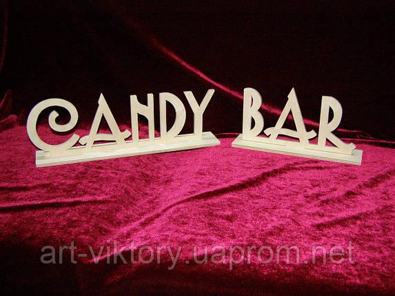 Слова CANDY BAR, фото 2