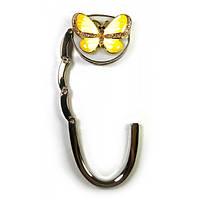"""Сумкодержатель для женской сумочки """"Бабочка-Замок"""" бело -желтый(6,5х4,5х1,5 см) , Подарки для женщин"""