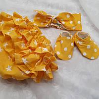 Желтые трусики под памперс + пинетки + повязка-солоха, фото 1