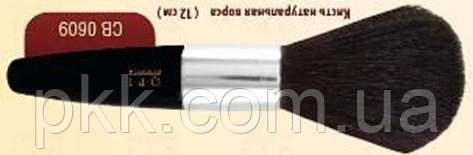 Кісточка  СВ 0609 д/пудри і румян натур.   QPI   PROFESSIONAL