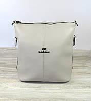 Кожаная женская сумка бежевая Farfalla Rosso, фото 1
