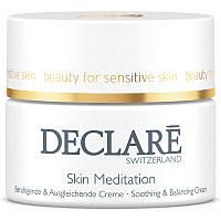 "Заспокійливий крем ""Skin Meditation"" - Skin Meditation Soothing & Balancing Cream, 50 мл"