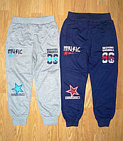 Спортивные брюки на мальчиков оптом, Grace , 98-128 рр