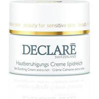 Успокаивающий питательный крем - Skin Soothing Cream Extra Rich, 50 мл