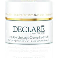 Заспокійливий живильний крем Skin Soothing Cream Extra Rich, 50 мл