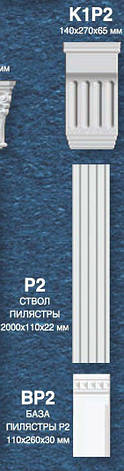 Пилястра P5, фото 2