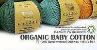 Пряжа для вязания Gazzal ORGANIC BABY COTTON (органик беби котон) гипоаллергенный хлопок -427 темно-зеленый