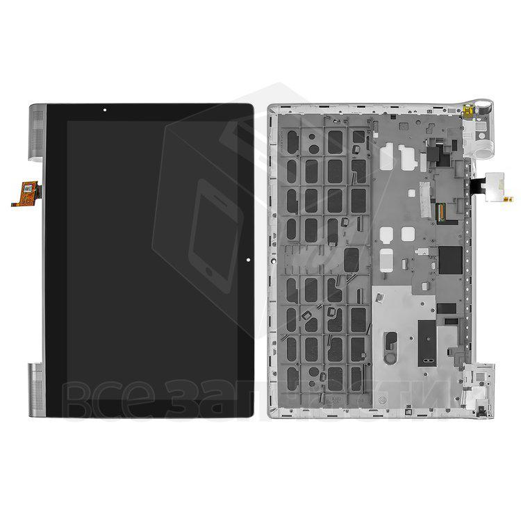Lenovo Yoga Tablet 2 Pro-1380  Дисплейный модуль для планшета с рамкой