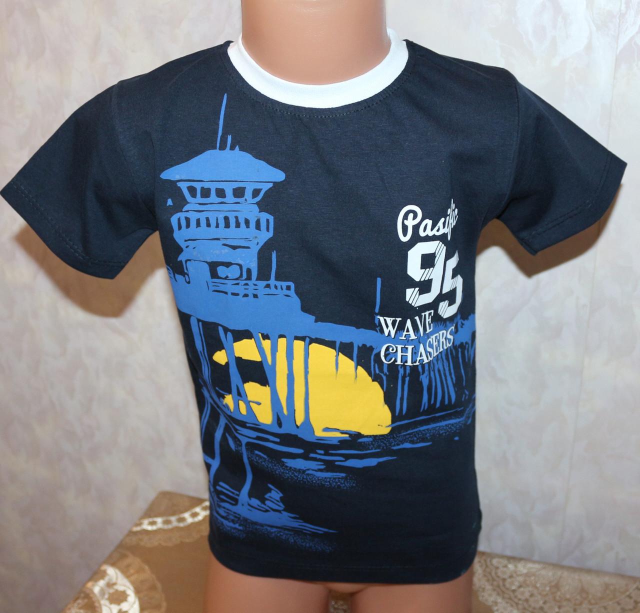 Турецкие футболки .Футболка на мальчика 5,6,7,8 лет 100 % хлопок
