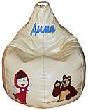 Кресло мешок груша МАША И МЕДВЕДЬ бескаркасная мебель детская пуф детский, фото 2