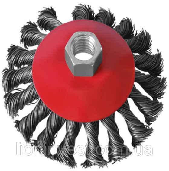 Щетка конусная  115 мм, для УШМ, М14 (витая проволока)