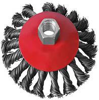 Щетка конусная  125 мм, для УШМ, М14 (витая проволока)