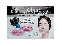 Тканевая маска для жирной и проблемной кожи.Belov Charcoal Facial Whitening Mask