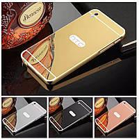 Чехол для HTC Desire 816 816 Dual зеркальний металический чохол на НТС золотой дзеркальний зеркало стекло