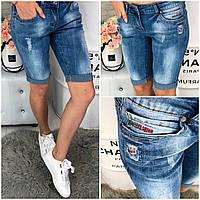 8809 New jeans (29-34, полубатал, 6 ед.) шорты женские стрейчевые, фото 1