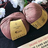 Пряжа для вязания Gazzal ORGANIC BABY COTTON (органик беби котон) гипоаллергенный хлопок -416 пудра