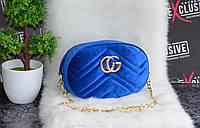 Велюровая сумочка в стиле Гуччи 2 в 1 синяя., фото 1