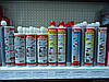 Химический анкер, винилэстер - Fischer FIS VL 300 T, 300 мл, фото 2